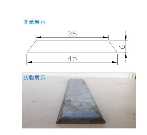定制异型钢45*36mm